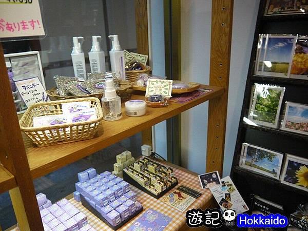 Sahoro resort hetel14