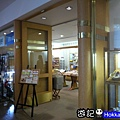 Sahoro resort hetel21