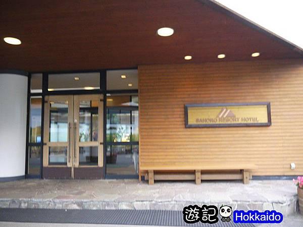 Sahoro resort hetel24