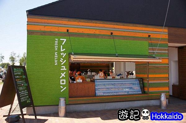富良野FLOWER LAND花田19