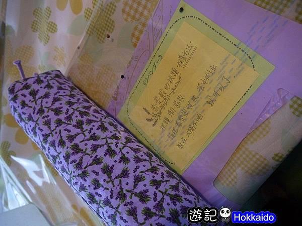 DIY薰衣草抱枕28
