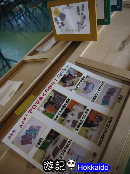 DIY薰衣草抱枕29