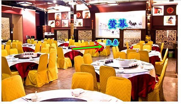 東東粵菜餐廳008