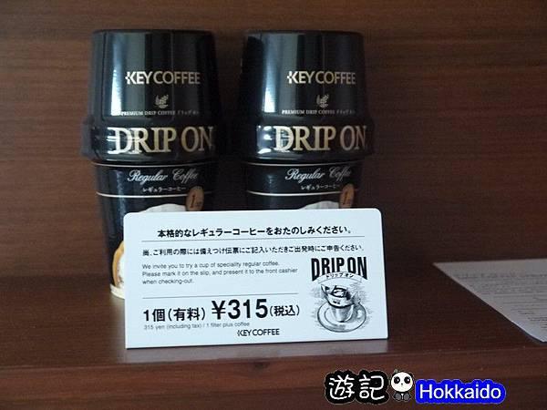 札幌東京巨蛋hotel-06