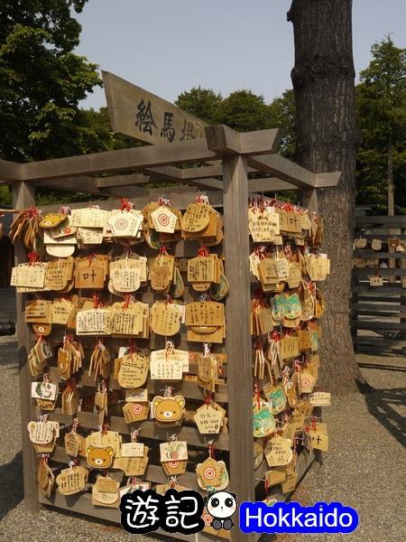 北海道神宮32