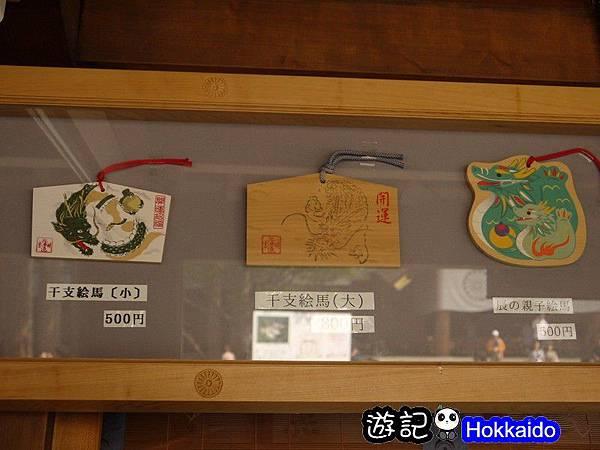 北海道神宮38