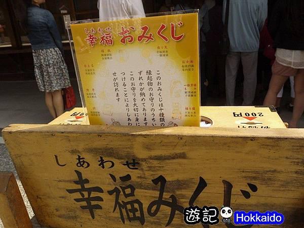 北海道神宮39