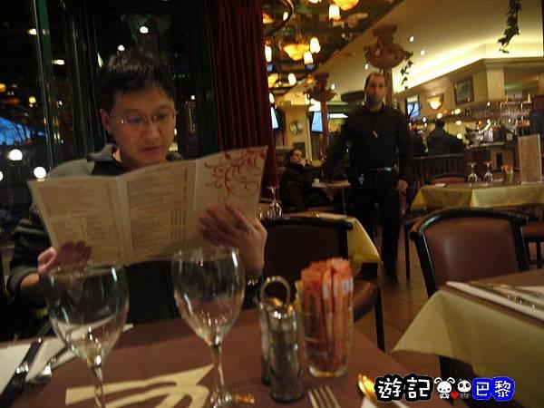 凡爾賽宮晚餐02