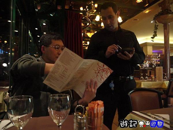 凡爾賽宮晚餐03