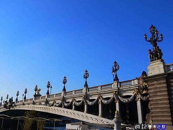 亞歷山大三世橋26