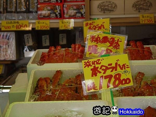 日式和食料理 03