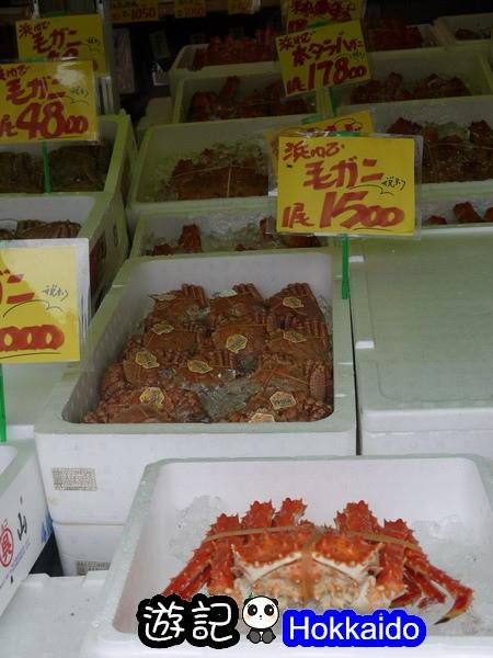 日式和食料理 02