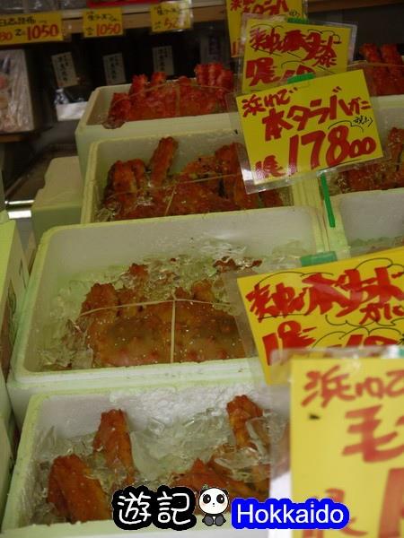 日式和食料理 04