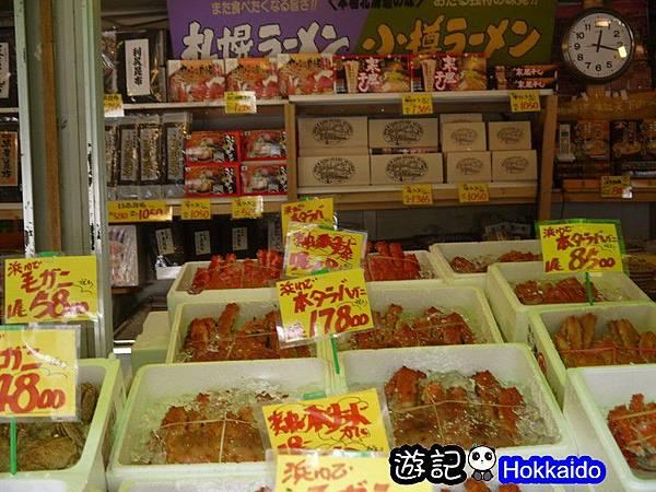 日式和食料理 05