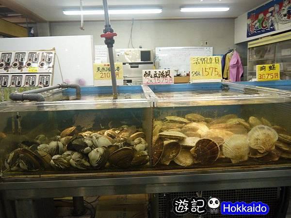 日式和食料理 23