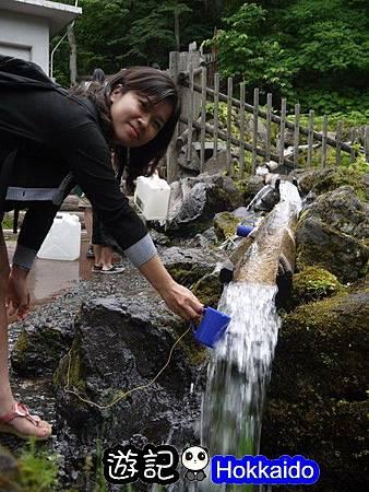 京極羊蹄湧水公園24