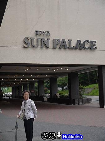TOYA SUN PLACE HOTEL06