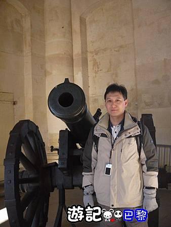 PARIS DAY5-114