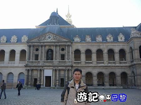 PARIS DAY5-121