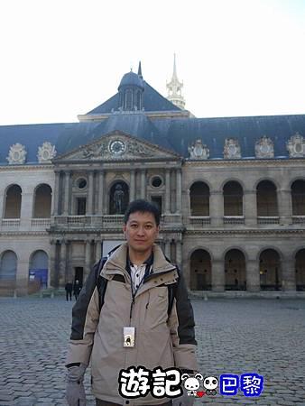 PARIS DAY5-122