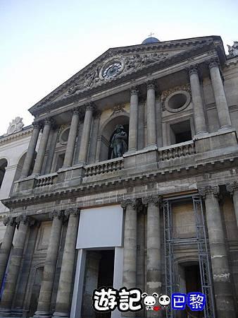 PARIS DAY5-125
