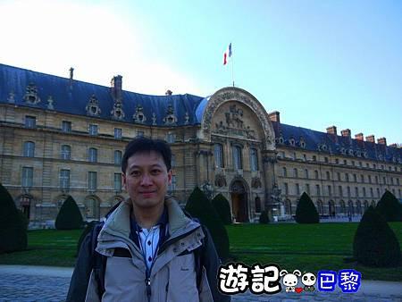 PARIS DAY5-135