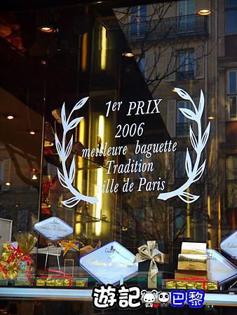 PARIS DAY5-139