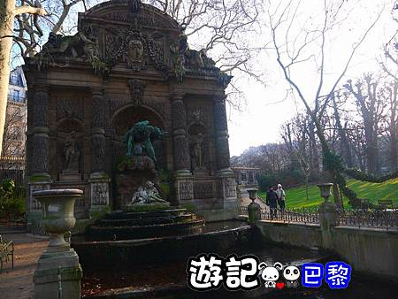 PARIS DAY6-042
