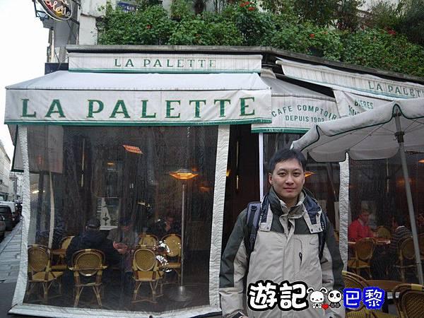 PARIS DAY6-134