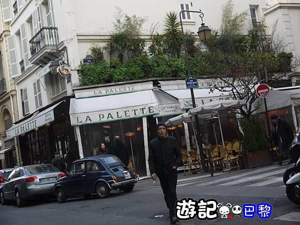 PARIS DAY6-092