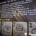 台南後壁菁寮31.jpg