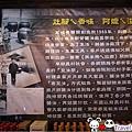 台南後壁菁寮32.jpg