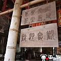 台南後壁菁寮44.jpg
