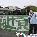善化胡厝59.jpg