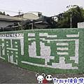 善化胡厝58.jpg