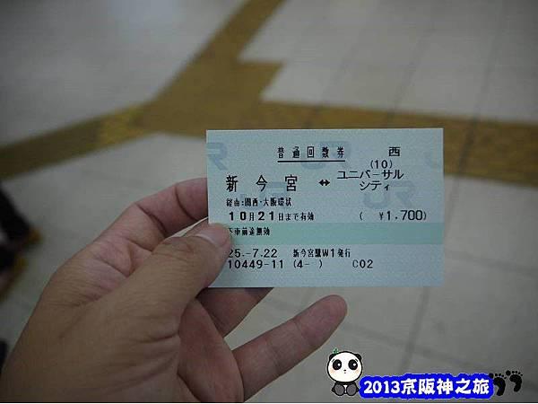 P1180078