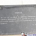 P1230259.jpg