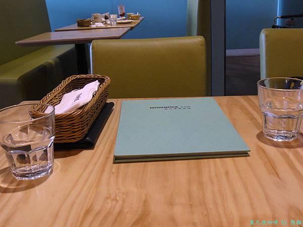 莫凡彼咖啡館08.jpg