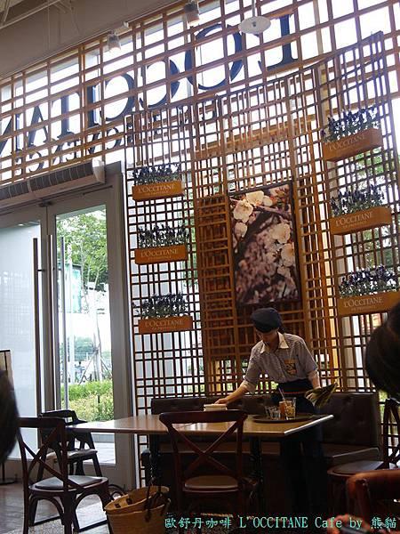 歐舒丹咖啡 L'OCCITANE Cafe01.jpg