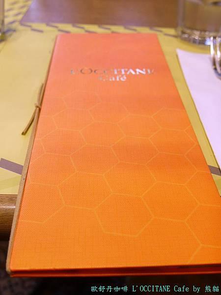 歐舒丹咖啡 L'OCCITANE Cafe02.jpg