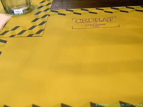 歐舒丹咖啡 L'OCCITANE Cafe06.jpg