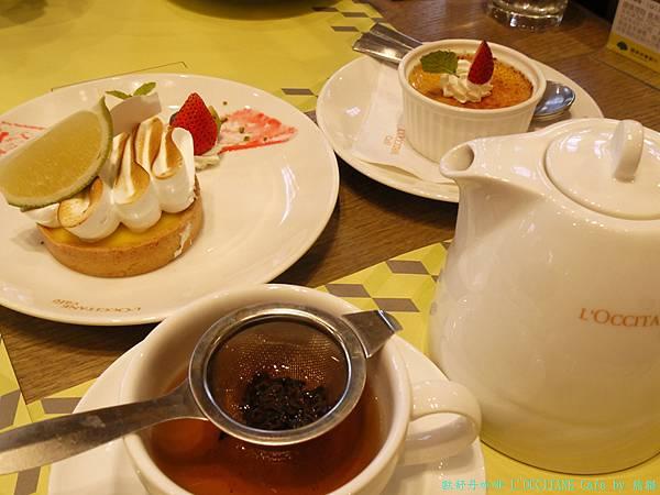 歐舒丹咖啡 L'OCCITANE Cafe35.jpg