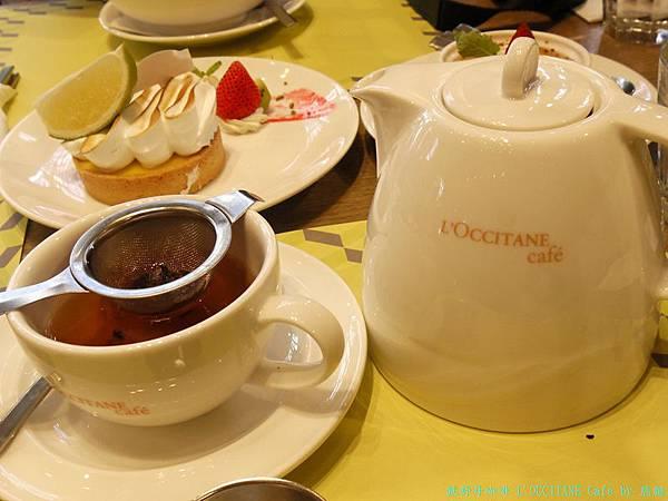 歐舒丹咖啡 L'OCCITANE Cafe38.jpg
