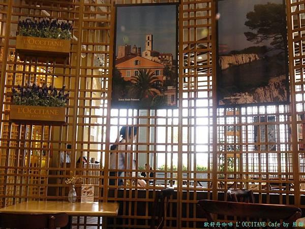 歐舒丹咖啡 L'OCCITANE Cafe43.jpg