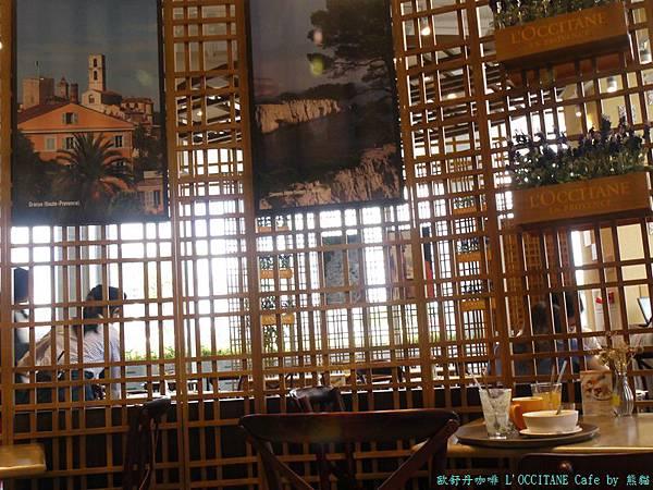 歐舒丹咖啡 L'OCCITANE Cafe44.jpg
