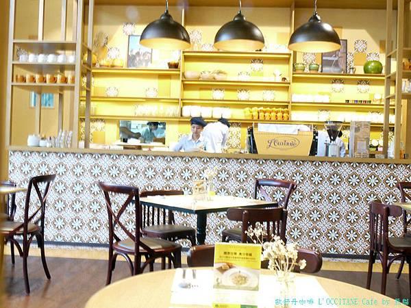 歐舒丹咖啡 L'OCCITANE Cafe45.jpg