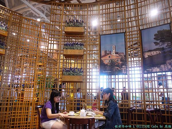 歐舒丹咖啡 L'OCCITANE Cafe50.jpg