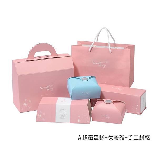 彌月禮盒A_1.jpg