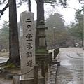 奈良東大寺26.jpg
