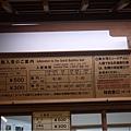 奈良東大寺28.jpg